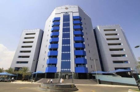 بنك السودان المركزي يحدّد موعد المزاد الثامن للنقد الأجنبي
