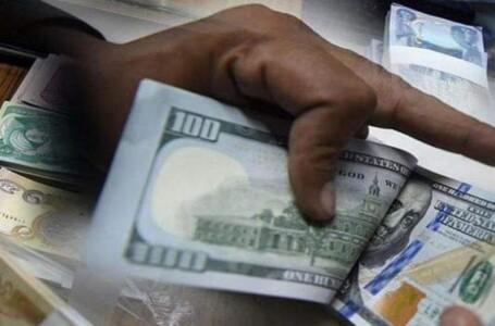 (2.1) مليار دولار حجم مشتريات البنوك من النقد الأجنبي في (7) أشهر