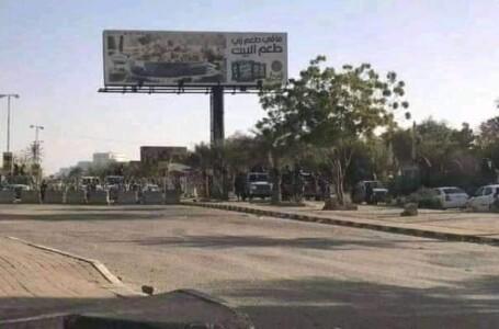 معتصمو القصر الجمهوري يشلون وسط الخرطوم والشرطة تطلق قنابل الغاز لتفريقهم